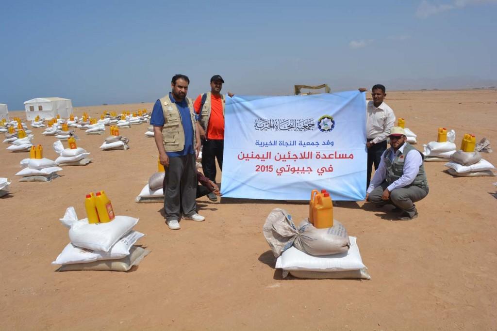 إغاثة لاجئي جيبوتي