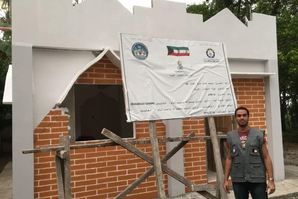 مسجد النجاة بالفلبين