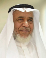 الشيخ عود الخميس