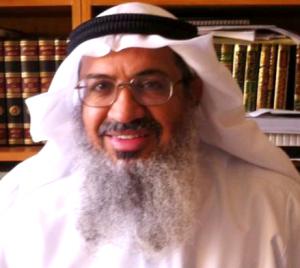 الدكتور محمد إسماعيل الراشد