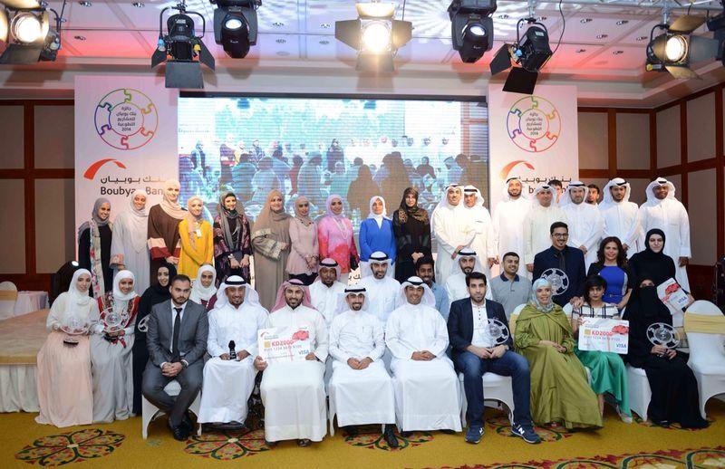 التعريف بالإسلام تربح جائزة مسابقة بنك بوبيان للمشاريع التطوعية