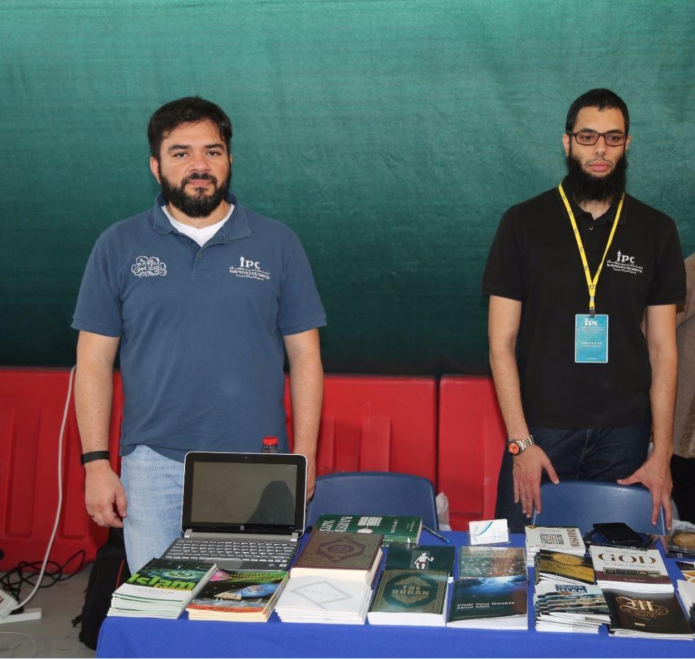 الفريق التطوعي للتعريف بالإسلام