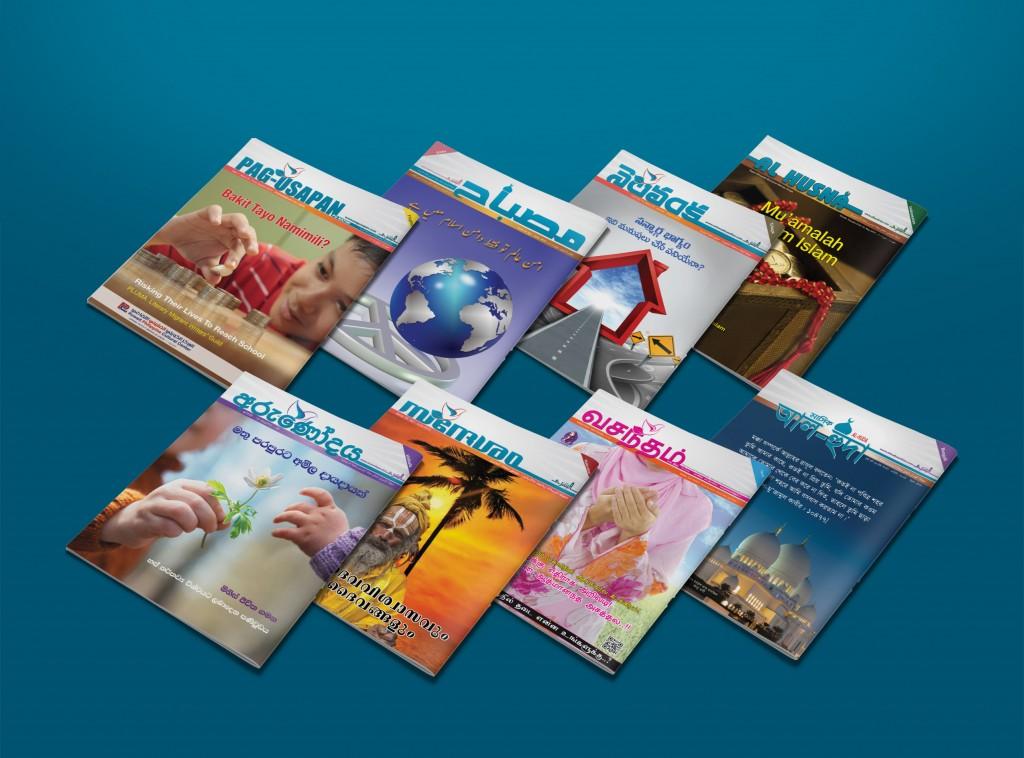 المجلات الدعوية