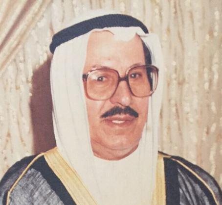 محمد عبد الله العجيل