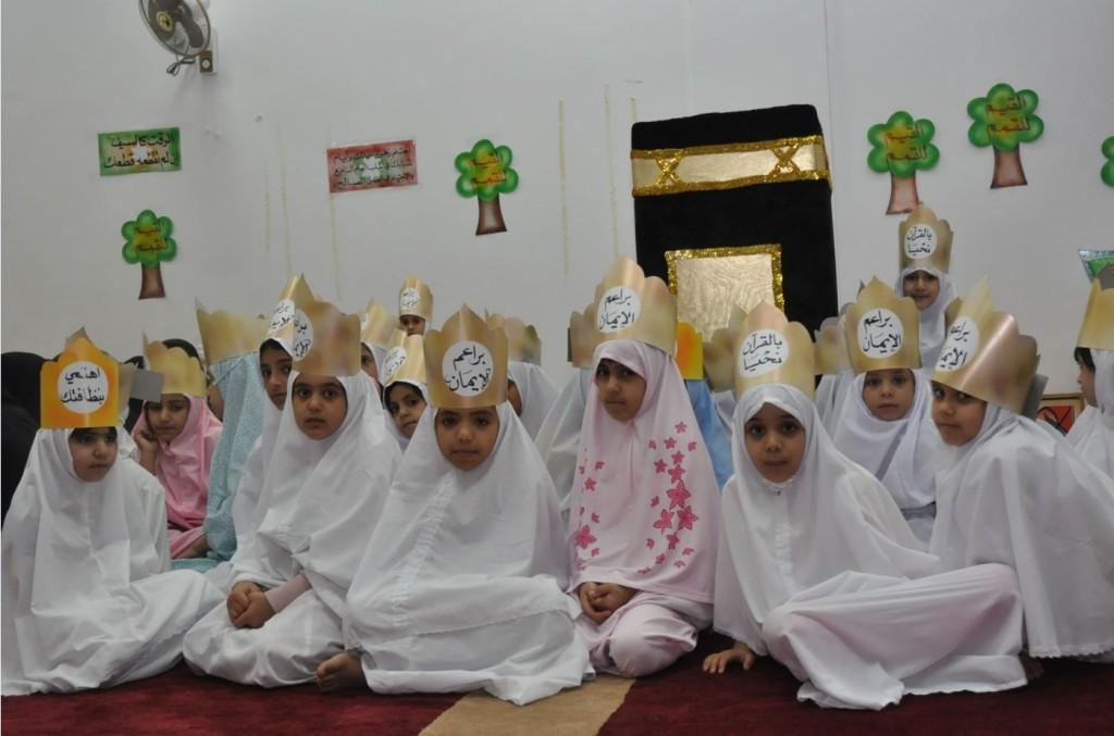 المنابر القرآنية