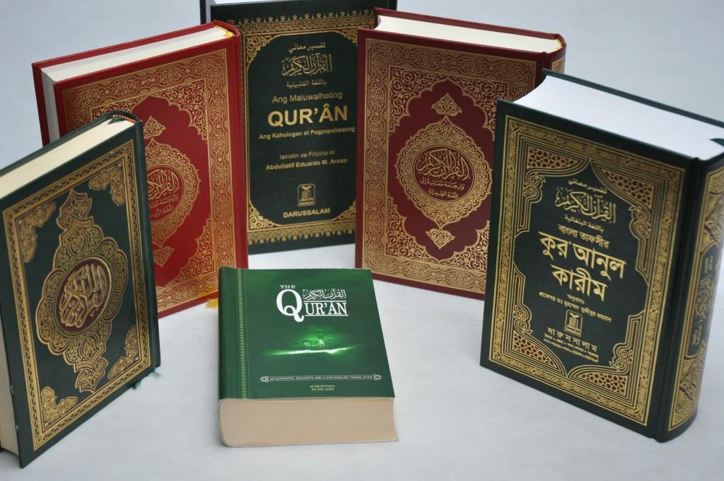 ترجمة معاني القرآن