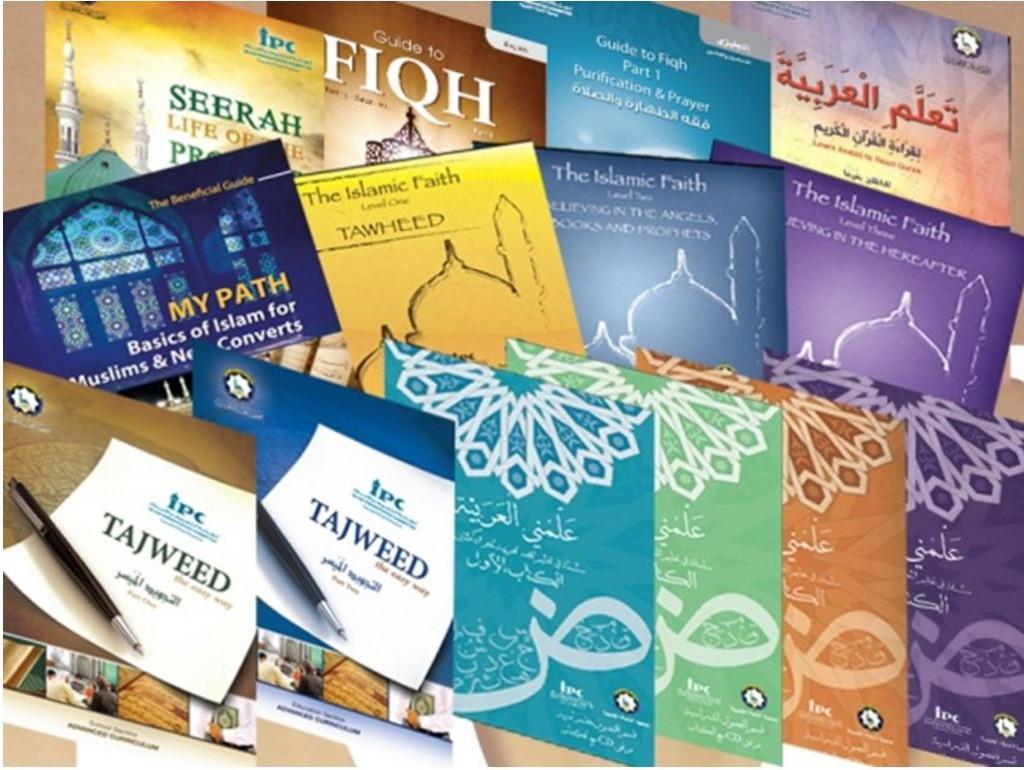 تطوير دائم لمناهج التعليم للمسلمين الجدد