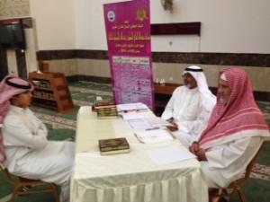 """700 مشارك في مسابقة """"المطوع"""" لحفظ القرآن الكريم بجمعية الإصلاح"""