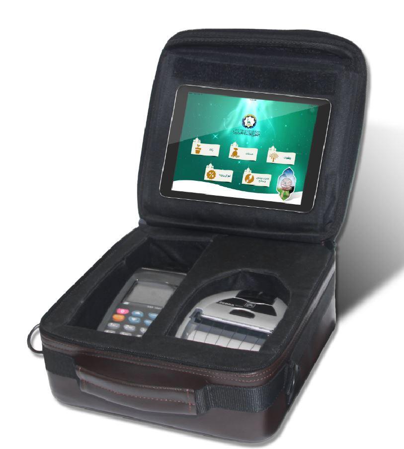 حقيبة التبرع الإلكترونية