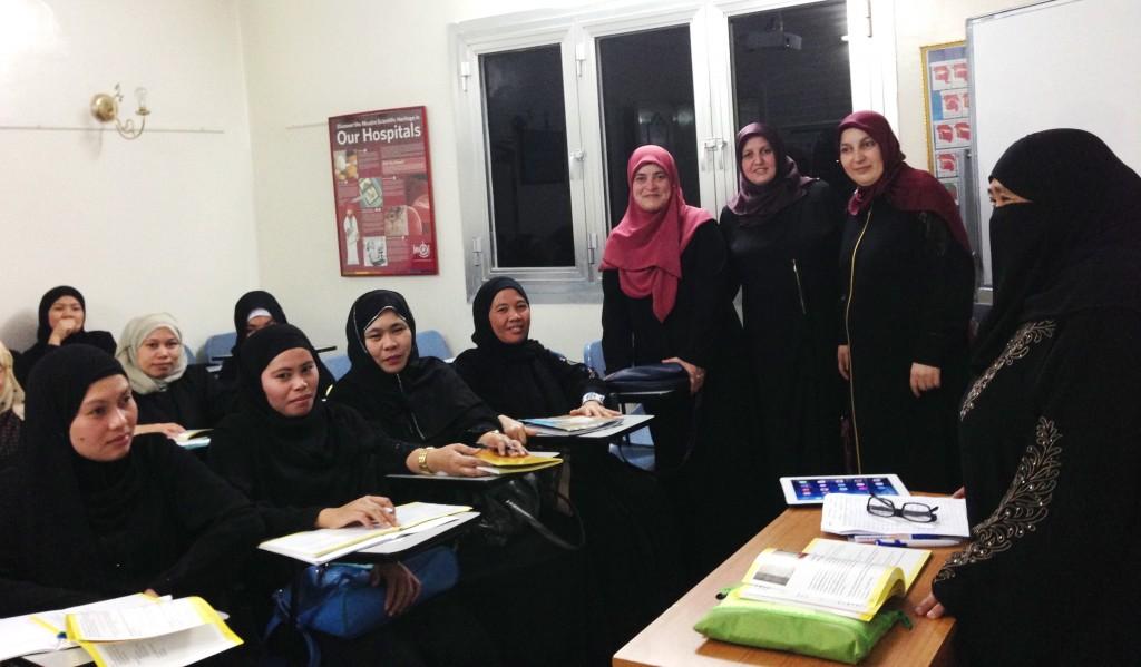 نسائية التعريف بالإسلام