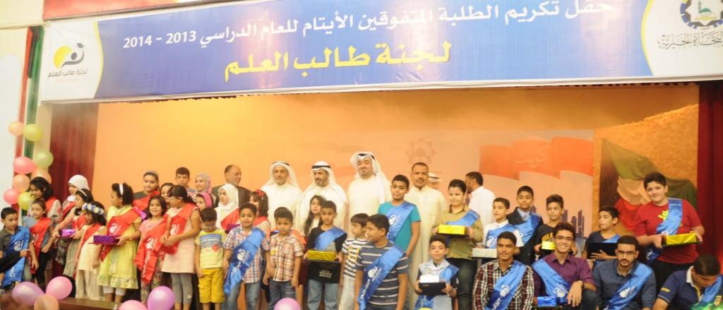 كفالة طالب العلم في الكويت