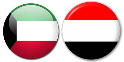 السلة الغذائية الرمضانية-اليمن
