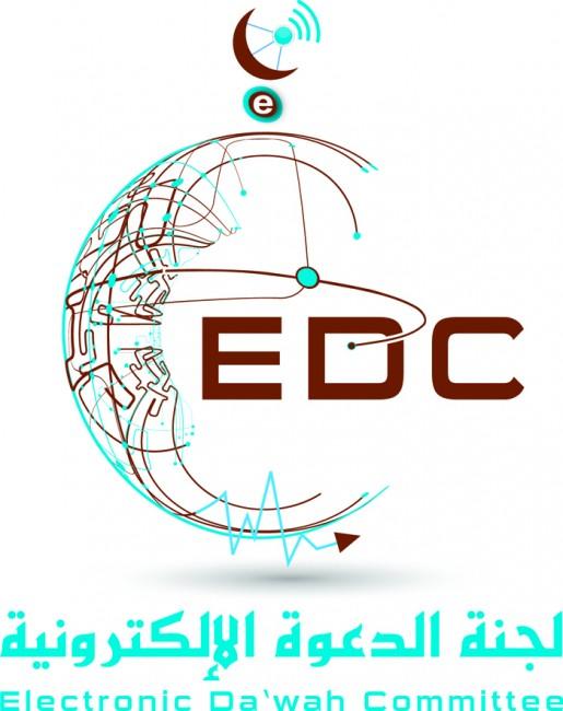 لجنة الدعوة الاليكترونية