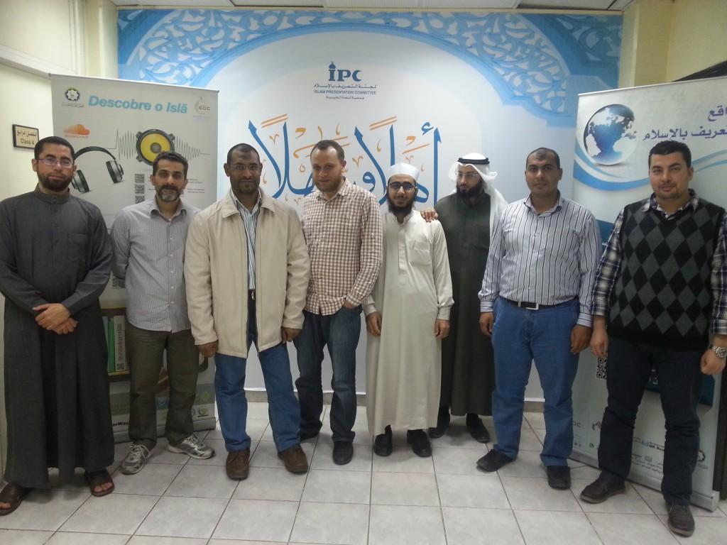 """الدعوة الإلكترونية تبدأ فعاليات """"دورة التعريف بالإسلام عبر الإنترنت"""""""