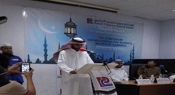 المركز الكويتي الفلبيني