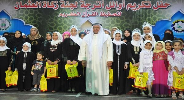 زكاة العثمان: برامج علمية متميزة يتضمنها منهج تحفيظ القرآن للأطفال