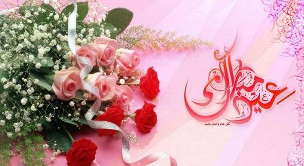 النجاة الخيرية تهنئ بحلول عيد الأضحى المبارك
