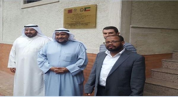 بيت الزكاة الكويتي زار المركز الكويتي لرعاية الطالبات بألبانيا