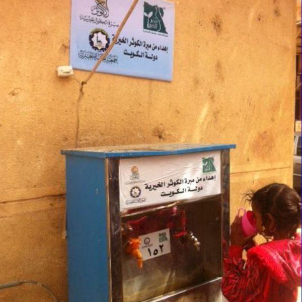 «النجاة» توزع «229» براد مياه على المناطق الفقيرة في مصر