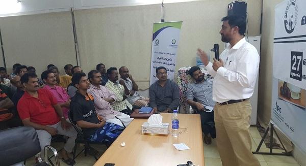 لجنة الرحمة للخدمات الطبية أقامت برنامج توعوي للجاليات بأمغرة