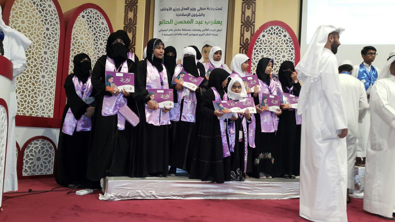 """التعريف بالإسلام كرمت الفائزين في مسابقة الرهيماني """"15"""""""