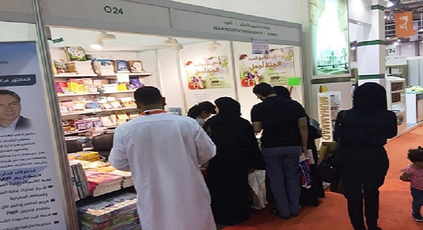 مكتبة دار التعريف بالإسلام تشارك في معرض الشارقة الدولي للكتاب