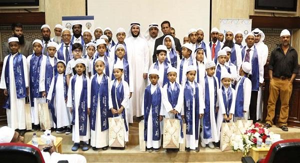 لجنة التعريف بالإسلام كرمت الفائزين في مسابقة الأذان والسيرة النبوية