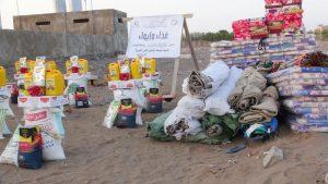 """زكاة الفحيحيل توزع """"5000"""" سلة غذائية باليمن"""