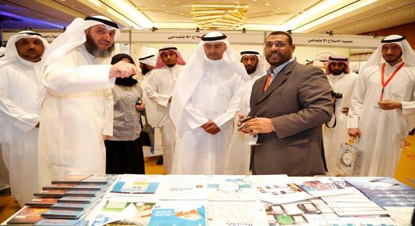 الدعوة الإلكترونية شاركت في احتفالية الكويت عاصمة للثقافة الإسلامية 2016