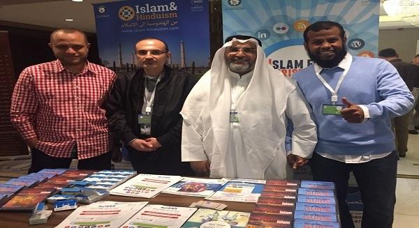المؤتمر العالمي الثالث لرابطة الدعوة الإلكترونية