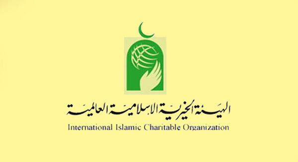 معهد كامز يوقع بروتوكول للتعاون مع الهيئة الخيرية الإسلامية العالمية