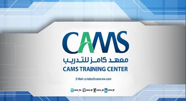 كامز ينفذ المرحلة الرابعة من صناعة العمل التطوعي