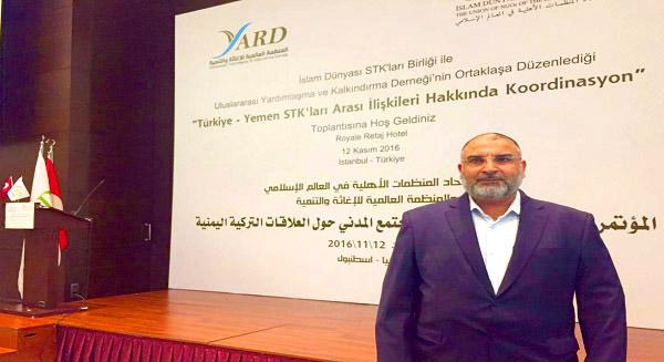 النجاة تشارك في الملتقى التنسيقي لمنظمات المجتمع المدني بتركيا