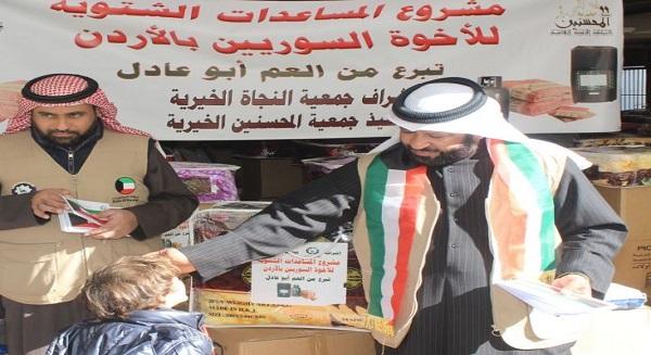 """النجاة الخيرية تطرح حملة #أنقذ_أسرة لـ """" إغاثة اللاجئين السوريين من البرد القارس """""""