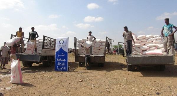 إغاثة اليمن الشقيق