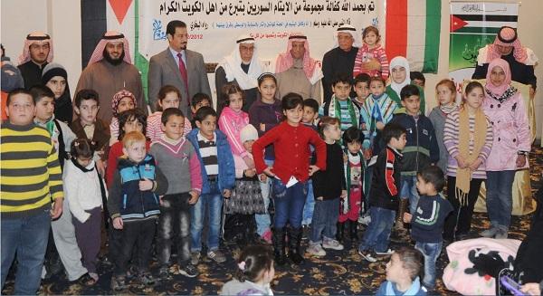 كفالة يتيم سوري