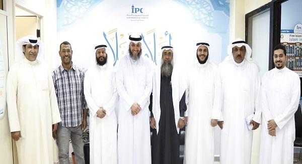 توعية الجاليات السعودية في ضيافة لجنة التعريف بالإسلام