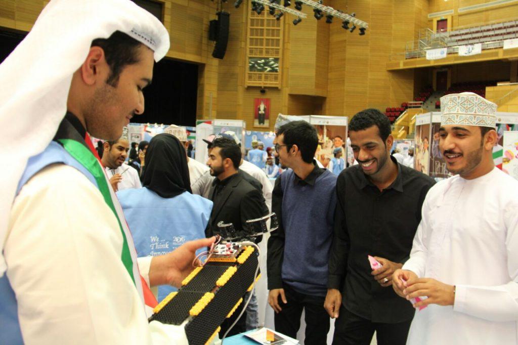 تكريم مدارس النجاة من قبل وزيرة التربية العمانية خلال الملتقى العلمي الدولي
