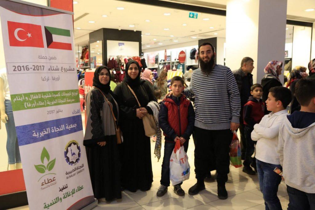 لجنة زكاة سلوى تحط رحالها بالحدود التركية السورية لدعم قضية اللاجئين السوريين