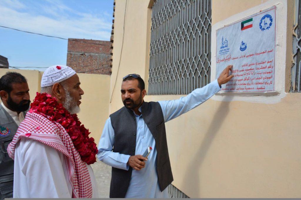 مشاريع خيرية للنجاة في باكستان