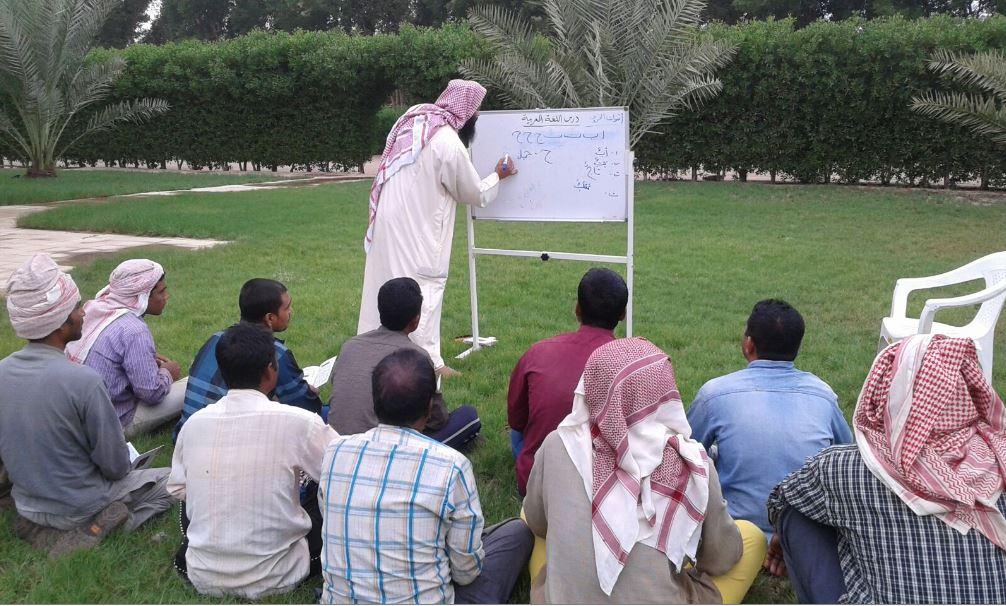 التعريف بالإسلام أول مؤسسة دعوية ثقافية تربوية تعمل وسط حقول الوفرة