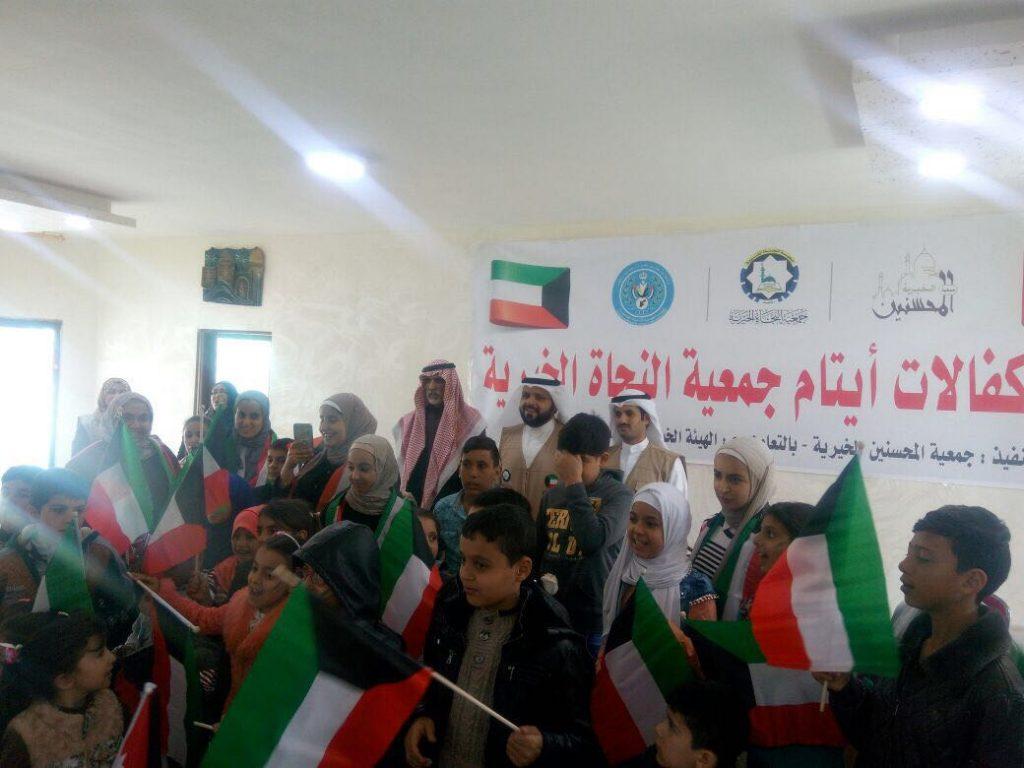 كفالة أيتام سوريا في الأردن