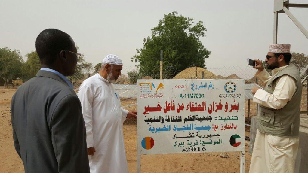 مشاريع خيرية في تشاد