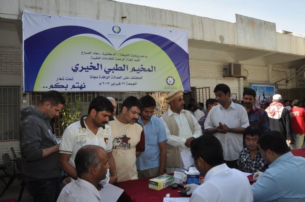 الرحمة الطبية تزامنا مع اليوم العالمي للصحة : أقمنا 49 مخيما طبيا في شتى مناطق الكويت