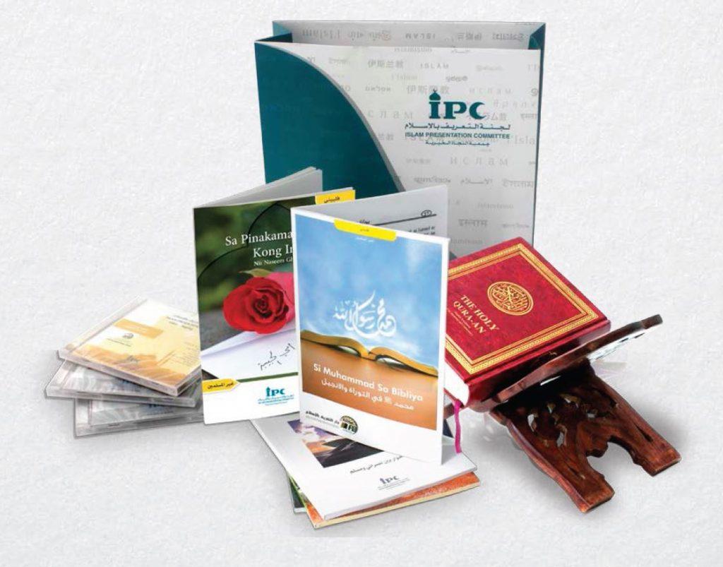 التعريف بالإسلام: حقيبة الهداية وسيلة دعوية راقية نطبعها بأكثر من 14 لغة