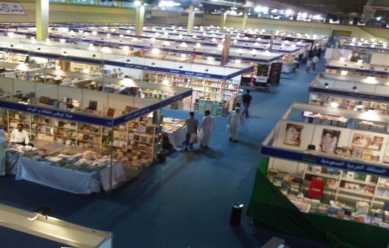 لجنة الدعوة الإلكترونية تشارك فعاليات معرض الكويت الثاني والأربعون للكتاب الإسلامي