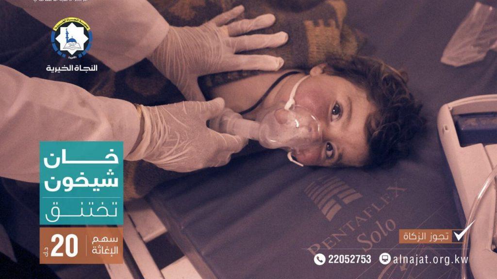 """النجاة الخيرية تطلق حملة إغاثية عاجلة لأهالي """" خان شيخون """" بقيمة 50 ألف دينار"""