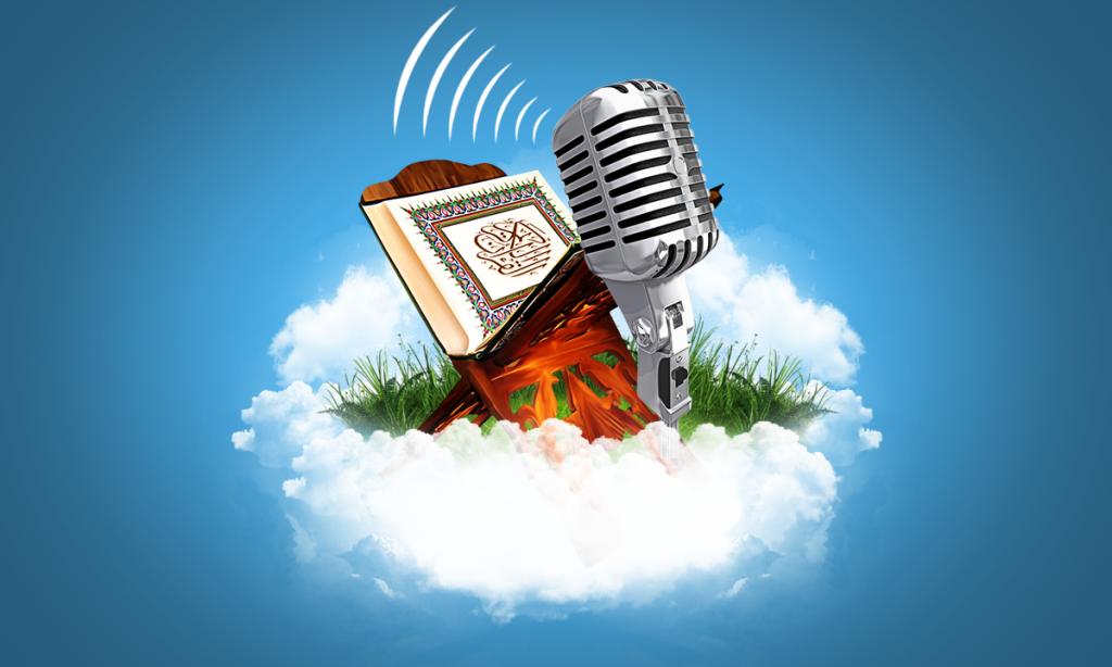 الدعوة الإلكترونية: إذاعات ترجمات القرآن الكريم حققت 32 مليون دقيقة استماع من 196 دولة خلال الربع الأول من 2017