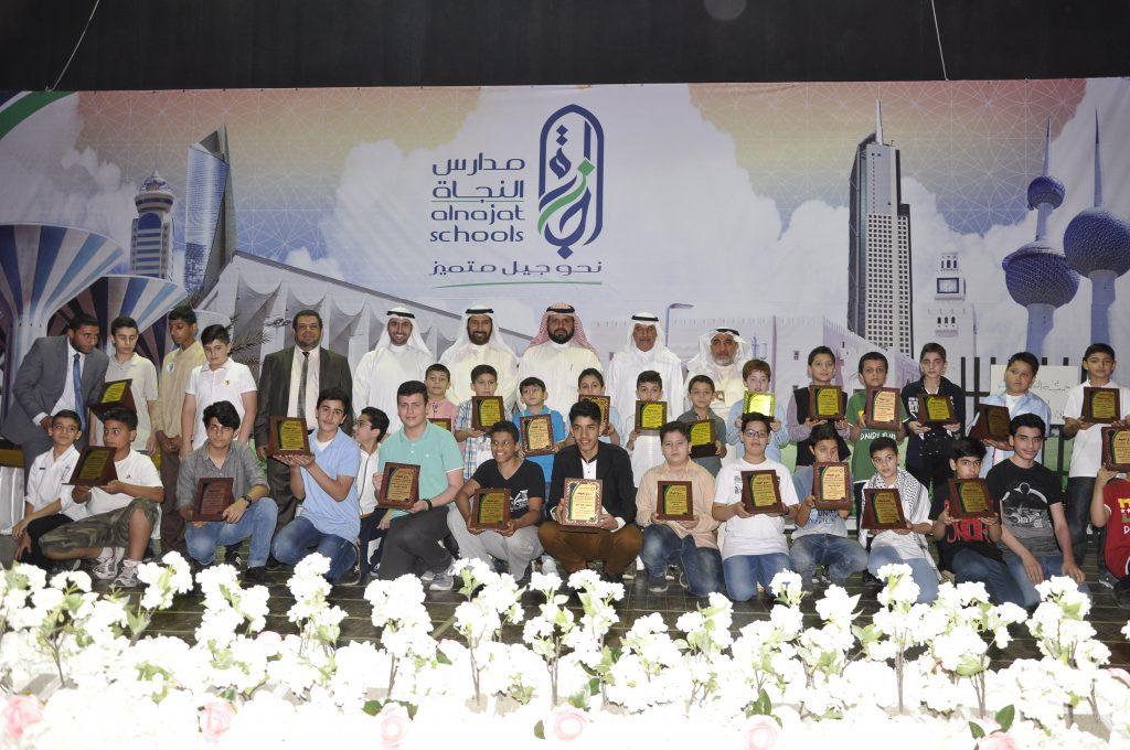 للعام الثاني .. النجاة الخيرية تحتفي بتخريج 1470 من الطلاب السوريين المهجرين بالكويت