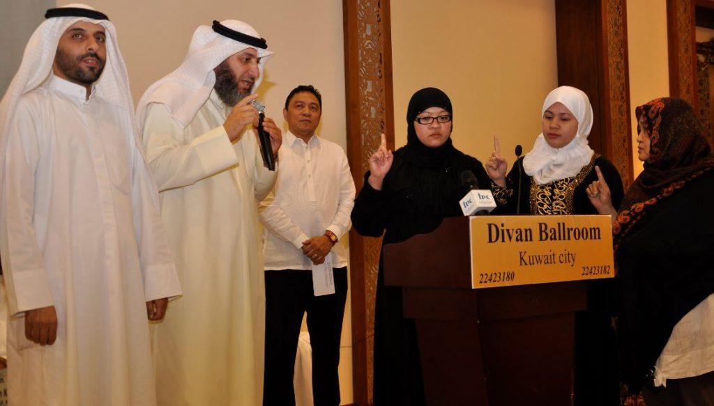 خلال ندوة استقبال شهر رمضان التي أقامها المركز الكويتي الفلبيني إشهار إسلام 3 سيدات